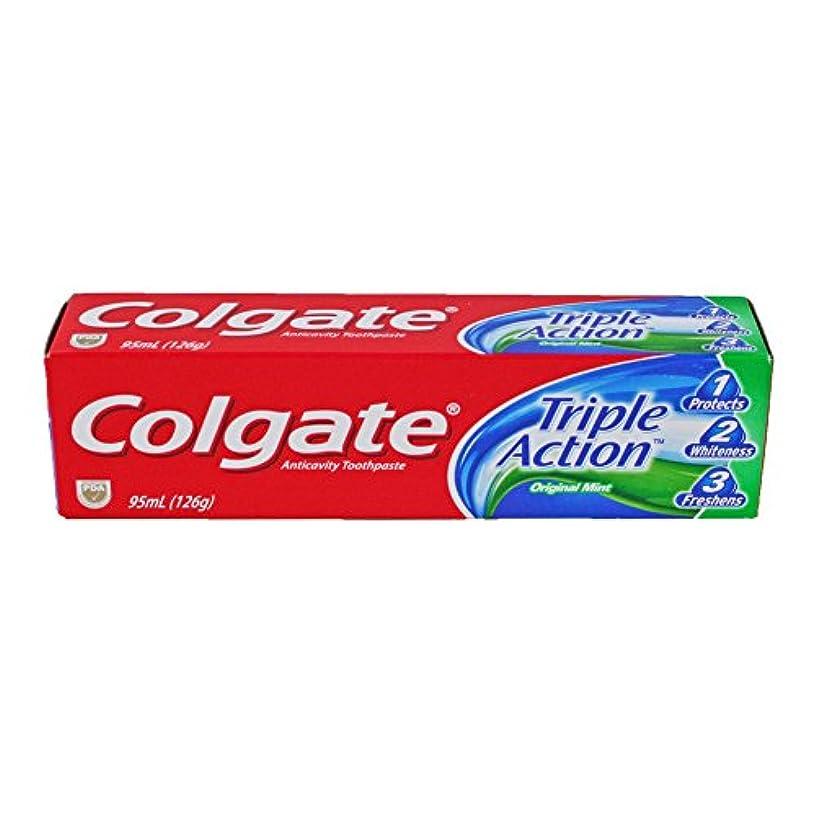 行満足問題■歯磨き粉 コルゲート/Colgate/Triple Action オーラルケア/美容 (95mL)126g [並行輸入品]