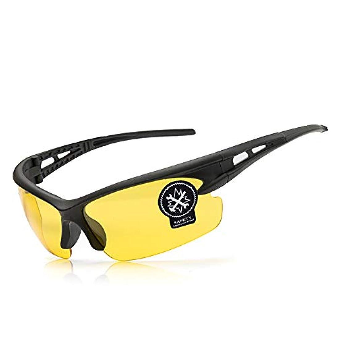 途方もないファックス幽霊スポーツサングラス 偏光 吹く砂から身を守るためのサイクリングメガネサイクリング用具/??防爆メガネマウンテンスポーツゴーグルトルネードサイクリングランニングスポーツサングラス 運転/自転車/釣り/野球/スキー/ランニング/ゴルフ用 (Color : Yellow)