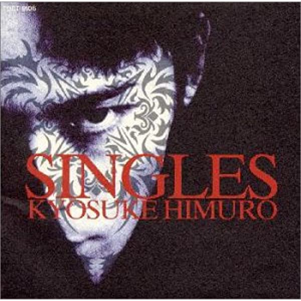 Amazon.co.jp: SINGLES: 音楽