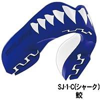 ISAMI(イサミ) エクストロマウスピース(ケース付き) SJ-1-C シャーク 鮫 少年用 ヒゴワンタオル付き