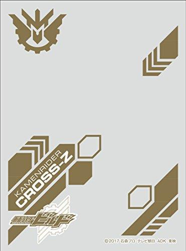 キャラクターオーバースリーブ 仮面ライダービルド 仮面ライダークローズ (ENO-029)