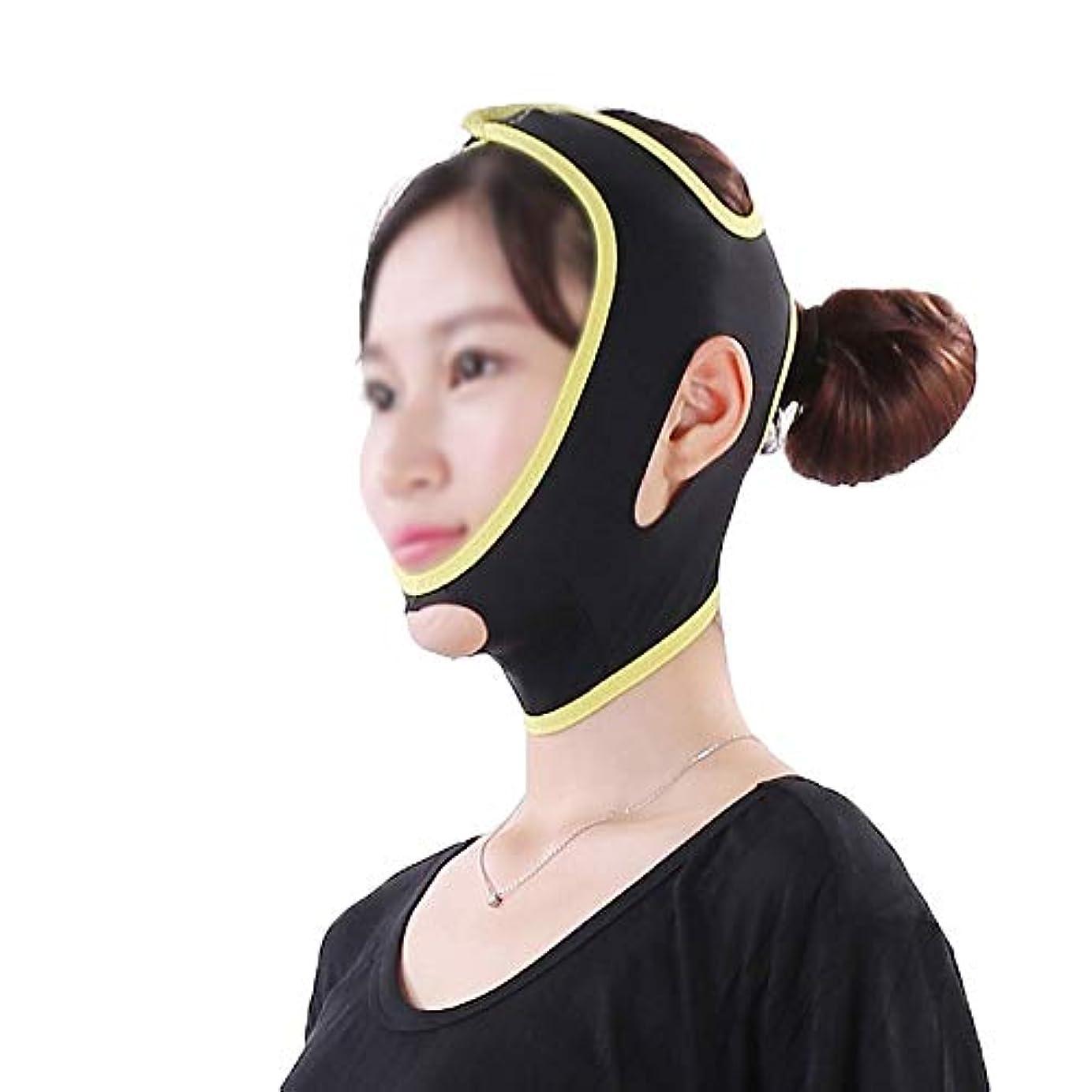 変形残高シェフGLJJQMY フェイス&ネックリフトシンフェイスマスクパワフルマスクフェイスリフトアーチファクトフェイスリフトフェイスツールシンフェイス包帯シンフェイスマスク美容マスク 顔用整形マスク (Size : L)