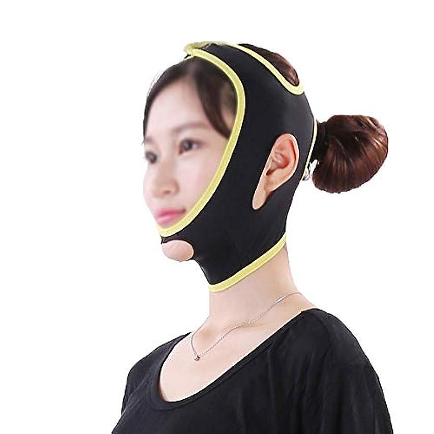 ほうき皮肉な荒らすフェイス&ネックリフト、フェイスリフトマスク強力なフェイスマスクフェイスリフトアーチファクトフェイスリフティングフェイスリフティングツールフェイスリフティング包帯薄いフェイスマスク美容マスク (Size : L)