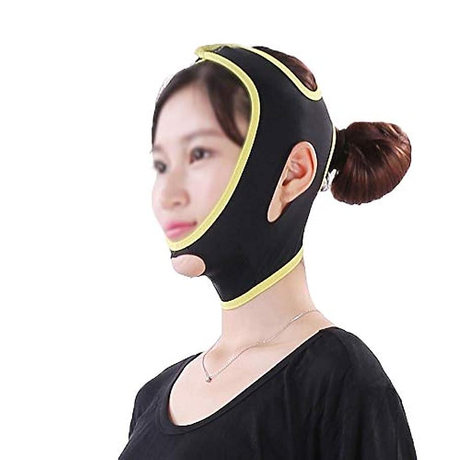 戸棚ペア謙虚なフェイス&ネックリフト、フェイスリフトマスク強力なフェイスマスクフェイスリフトアーチファクトフェイスリフティングフェイスリフティングツールフェイスリフティング包帯薄いフェイスマスク美容マスク (Size : L)