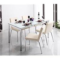 ガラスデザインダイニングDemoderaディモデラ5点セットテーブル150+チェア4脚オフホワイト