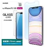 エレコム iPhone 11 / iPhone XR フィルム 高硬度9H [傷、割れに強い「ガラスコーティング」採用] ブルーライト PM-A19CFLGLBL