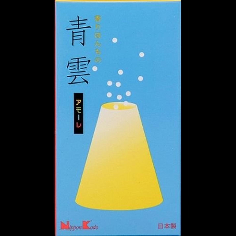 インスタンス楽しませる豊かな【まとめ買い】青雲 アモーレ バラ詰 140g ×2セット