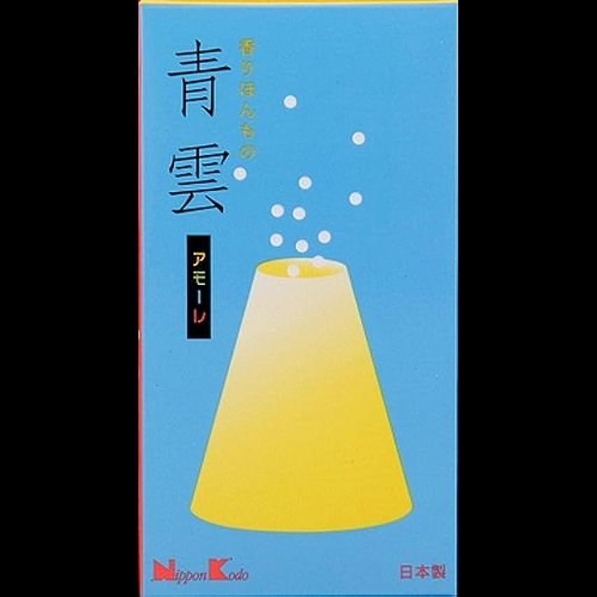 最悪ハンサム放射する【まとめ買い】青雲 アモーレ バラ詰 140g ×2セット