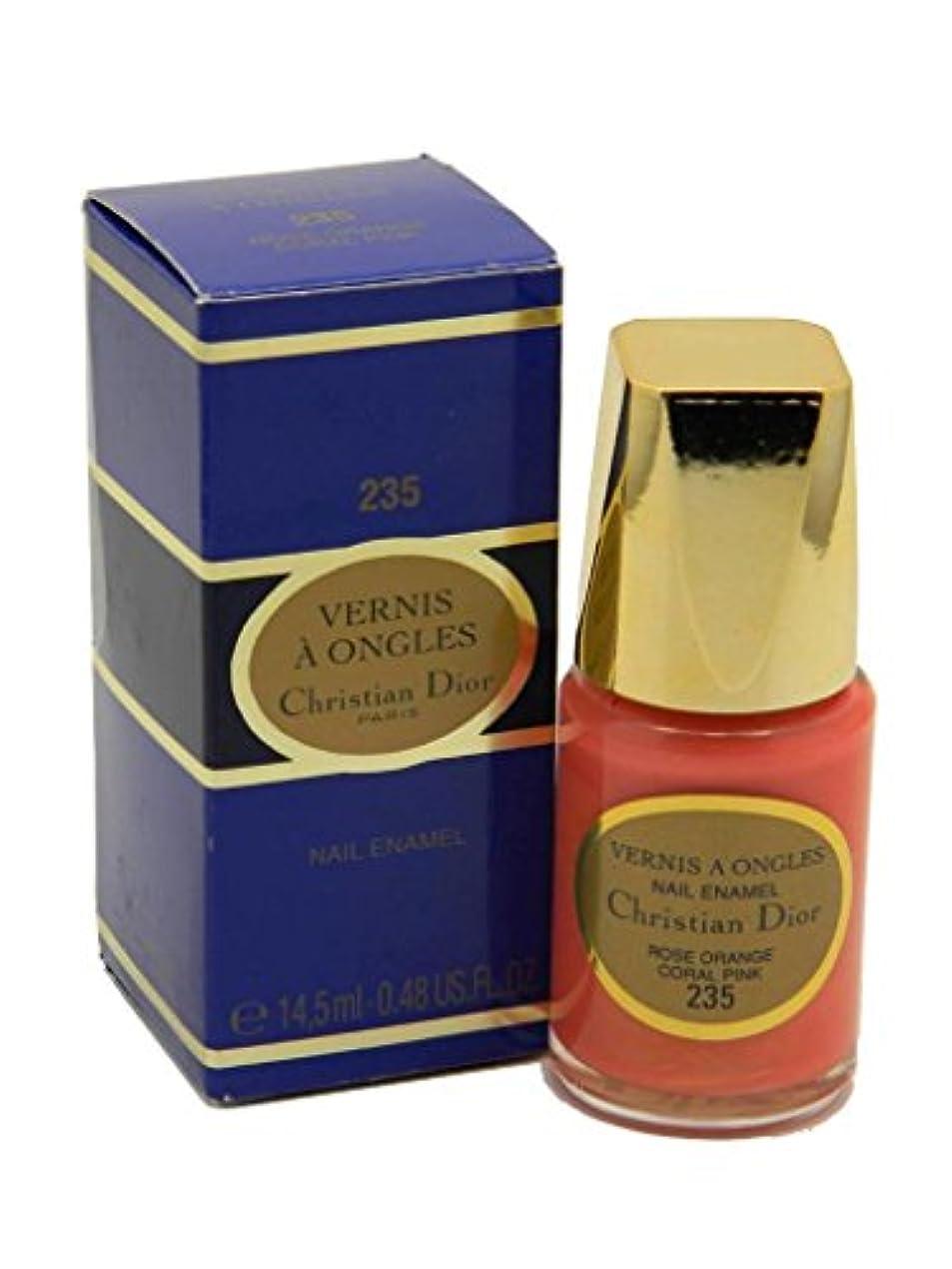 苦クレーター攻撃的Dior Vernis A Ongles Nail Enamel Polish 235 Coral Pink(ディオール ヴェルニ ア オングル ネイルエナメル ポリッシュ 235 コーラルピンク) [並行輸入品]