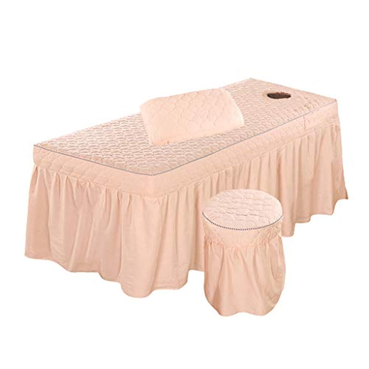 訴える区別亜熱帯マッサージベッドカバー 有孔 スツールカバー 枕カバー 快適 3個/セット - ライトピンク