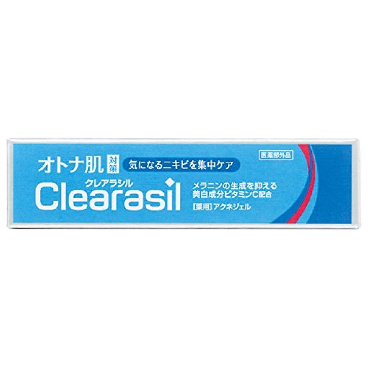 振動させる肥料類人猿【医薬部外品】クレアラシル オトナ肌対策 14G