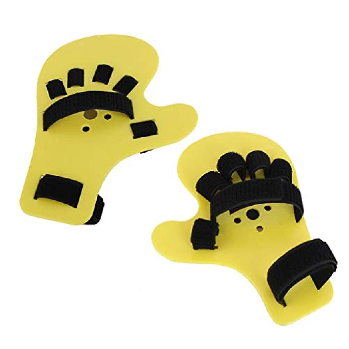 提供敬意を表するキャンセル手首装具 - 指リハビリテーション訓練器具、成人の指の固定のための指矯正プレートストローク片麻痺,2pcs