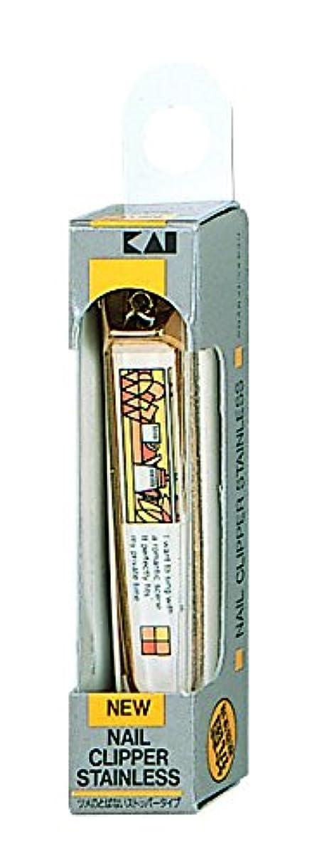 葉驚くばかり肺貝印 爪切(ニューネイルクリッパー) KE-0234(S)ステンドカラー