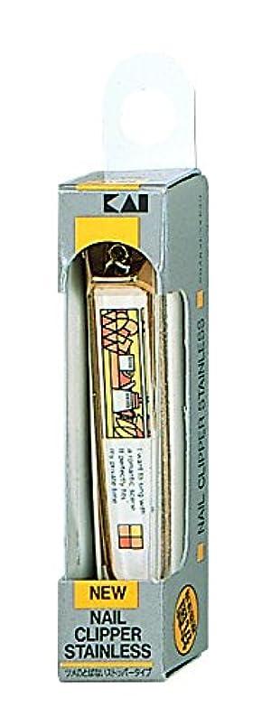 無条件錫バクテリア貝印 爪切(ニューネイルクリッパー) KE-0234(S)ステンドカラー