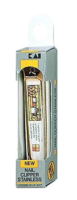 核損なう興奮貝印 爪切(ニューネイルクリッパー) KE-0234(S)ステンドカラー