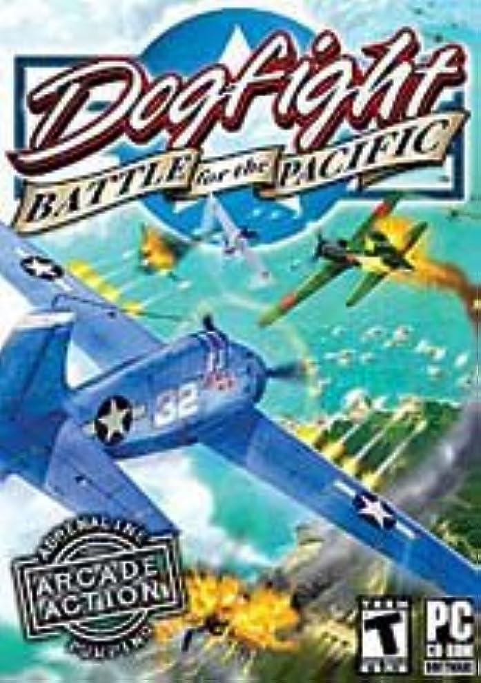 置き場ために多様なDogfight: Battle for the Pacific (輸入版)