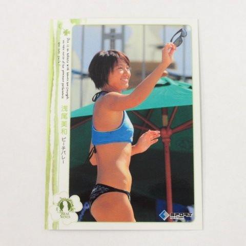 BBM2011リアルヴィーナス■レギュラーカード■19/浅尾美和/ビーチバレー