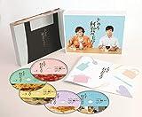 きのう何食べた? Blu-ray BOX(5枚組) 画像