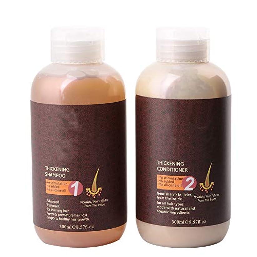 シャンプーコンディショナーセット生姜成長髪300ミリリットル+ 300ミリリットル明確にするシャンプー栄養深い修復増加光沢、水分補給、輝き、かゆみ頭皮ヘアケアキットを減らす