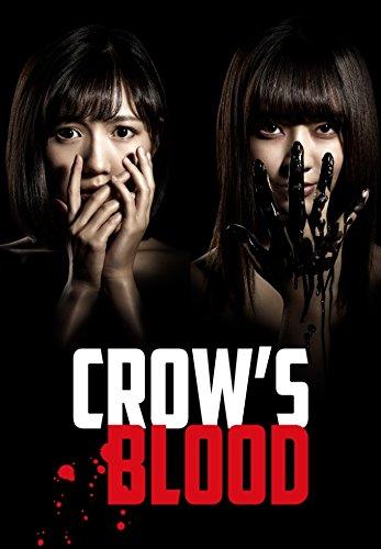 【Amazon.co.jp限定】CROW'S BLOOD DVD-BOX(渡辺麻友、宮脇咲良 オフショット生写真2枚組(A)付き)