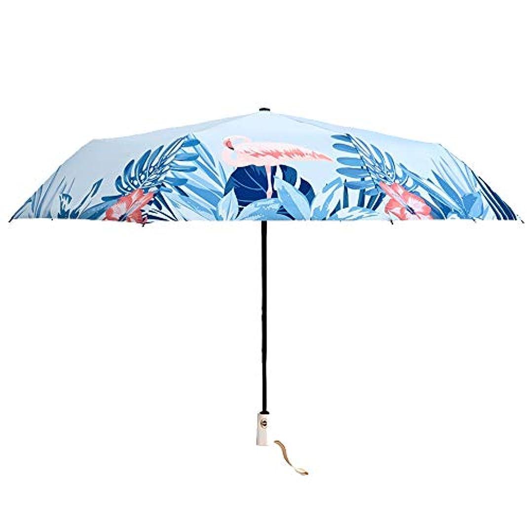 カップル普遍的な口頭傘の男性と女性の雨と雨の兼用自動三つ折り傘