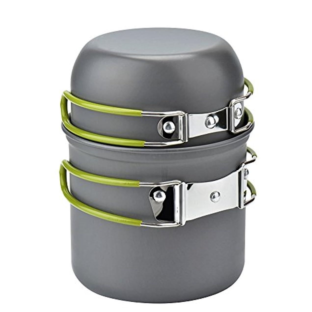 代替案挨拶する桃Cozyswan ピクニック用ポット2点セット 二人分 キャンピング 携帯便利 専用バッグ付 アウトドア 鍋