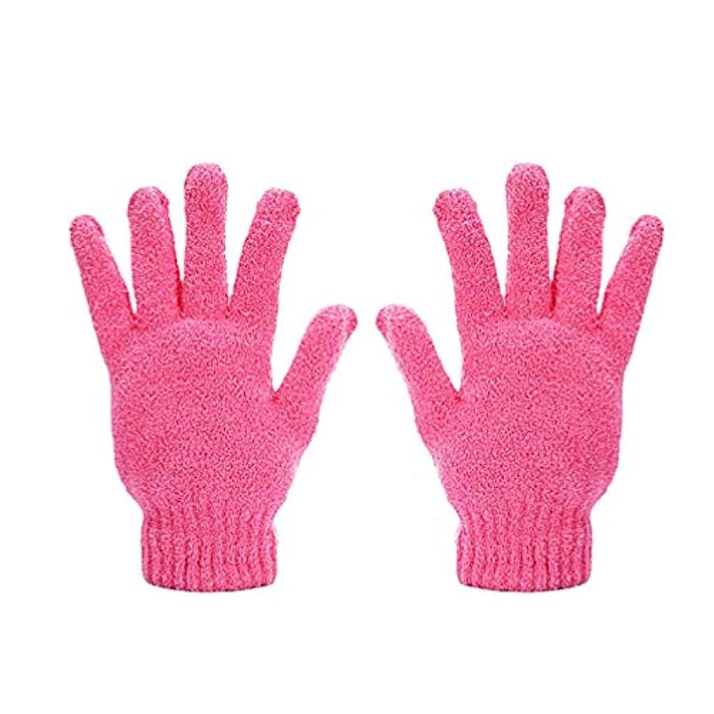 海上弾薬謝るMinkissy 2本の乾燥手袋耐久性のある吸水5本指乾燥手袋女性男性用ヘアドライヤー用品(ピンク)