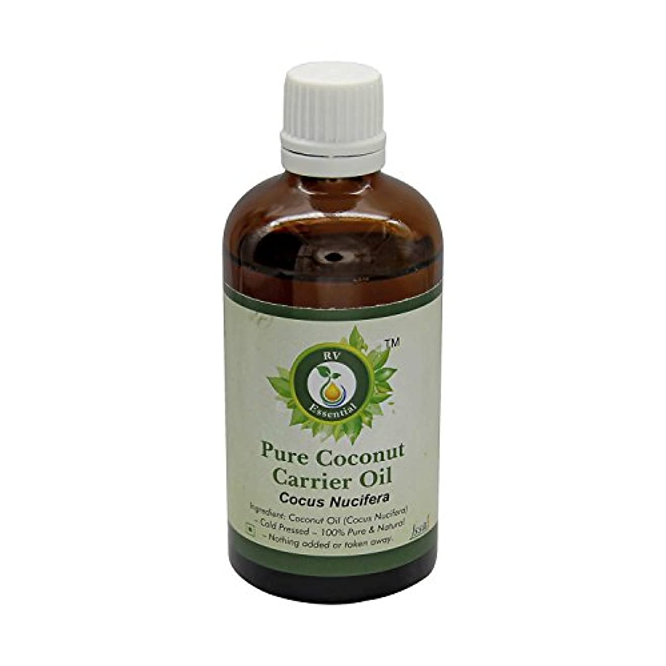 できれば検査官木R V Essential 純粋なココナッツキャリアオイル15ml (0.507oz)- Cocus Nucifera (100%ピュア&ナチュラルコールドPressed) Pure Coconut Carrier Oil