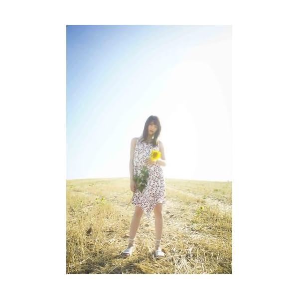 若月佑美1st写真集 『パレット』の紹介画像5