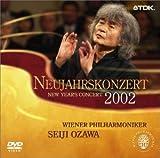 ニューイヤー・コンサート2002