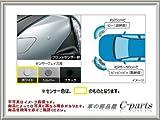 トヨタ プリウスPHV【ZVW52】 コーナーセンサー(フロント左右)【センサー色:ホワイト】[08501-47100/08511-74080-A0]