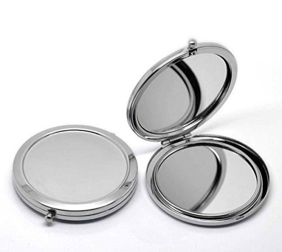 有害研究所出身地HOUSWEETY 無地コンパクトミラー プチ手鏡 ハンドミラー 携帯ミラー 丸型 化粧箱入り 折りたたみ おしゃれ レディース 小物 (デザインA)