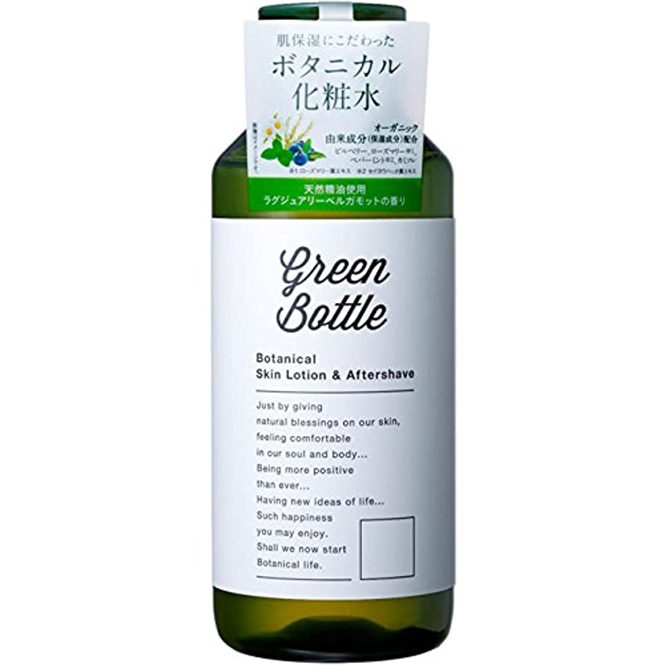 トラクターコンパス左グリーンボトル ボタニカル化粧水