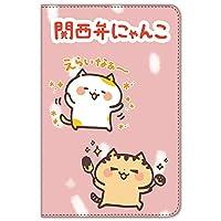 関西弁にゃんこ iPad mini 1/2/3 ケース 手帳型 プリント手帳 えらいなぁ~D (kn-024) カード収納 スタンド機能