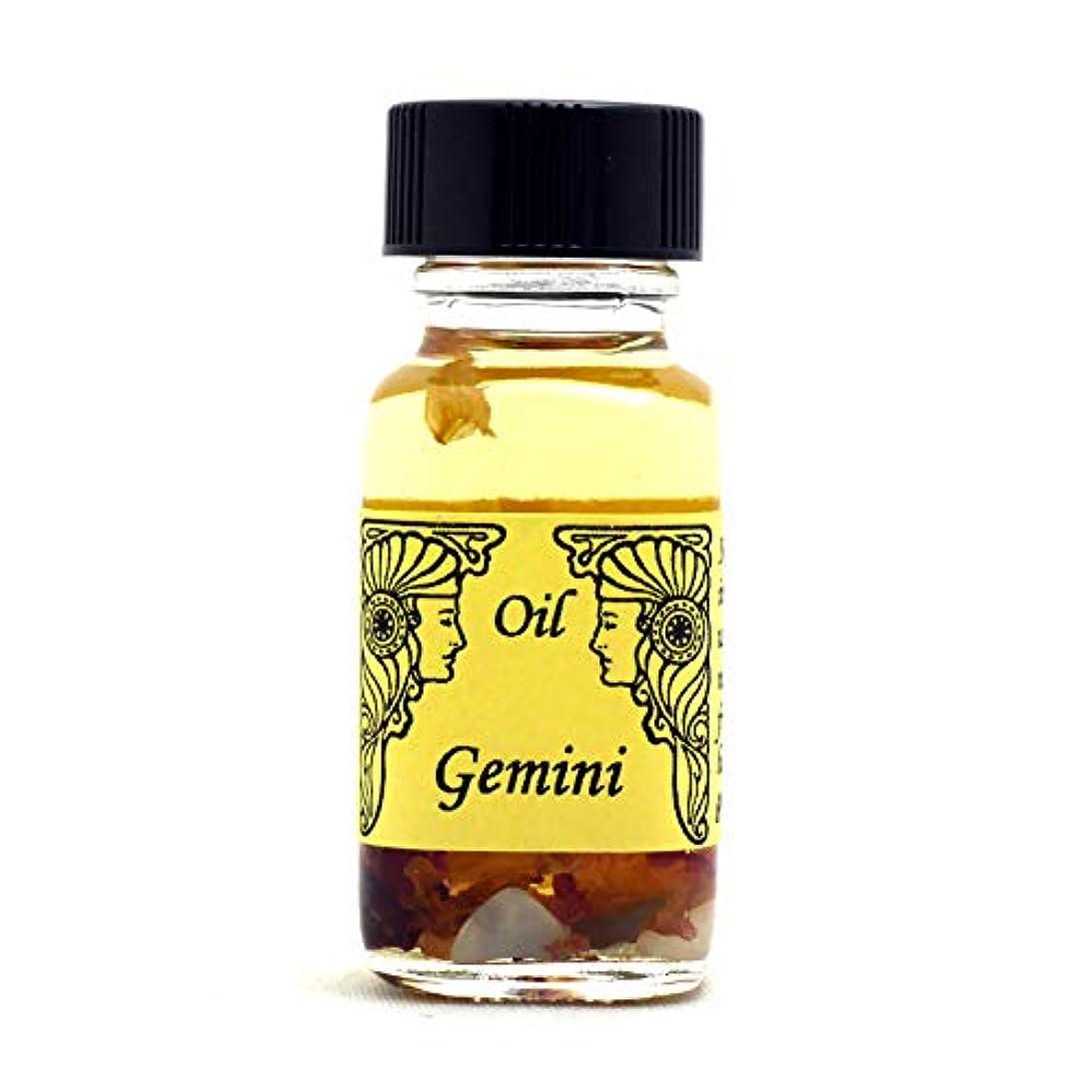 夜明け全体欠陥アンシェントメモリーオイル 12星座オイル(占星術オイル)Gemini ふたご座 5月21日~6月20日
