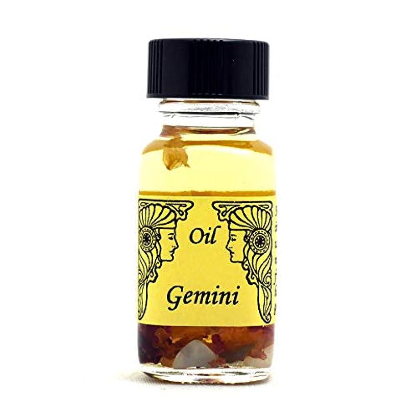 外観きしむ温度計アンシェントメモリーオイル 12星座オイル(占星術オイル)Gemini ふたご座 5月21日~6月20日