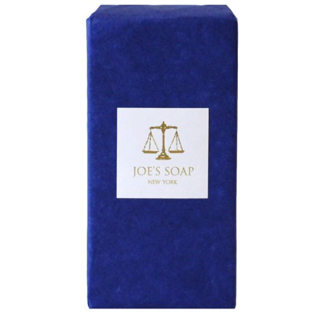 治療社説タバコJOE'S SOAP ジョーズソープ オリーブソープ NO.5 LAVENDER 100g ラベンダー 石鹸 無香料 無添加 オーガニックソープ 洗顔料 オリーブ石けん せっけん 固形 定形外郵便