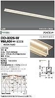 山田照明 白色LEDベースライト(FHF45W×2相当)(60×1226mm) DD-3326-W
