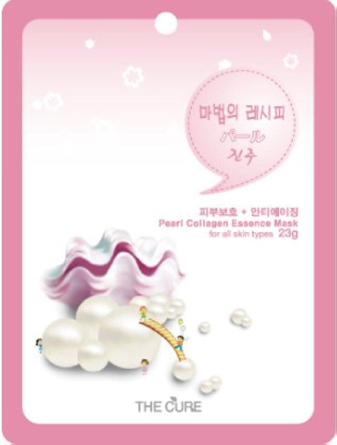 侮辱インチ言い直す真珠 (パール) コラーゲン エッセンス マスク THE CURE シート パック 10枚セット 韓国 コスメ 乾燥肌 オイリー肌 混合肌
