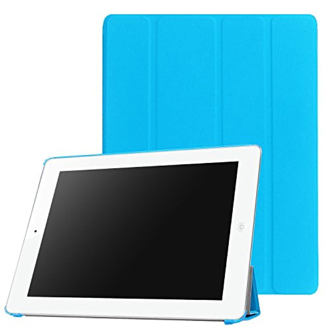 卒業冗談で作業【PCATEC】 iPad2/3/4 用 PUレザーケース スマートカバー☆超薄 軽量型 スタンド機能 PUレザーケース (シーブルー)