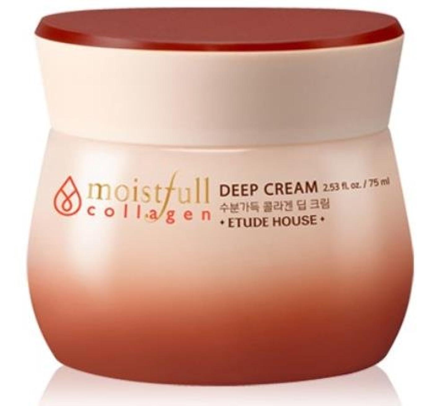 キャンドル傾向がある迷信[エチュードハウス] ETUDE HOUSE [モイストフルコラーゲ 深いクリーム] (Moistfull Collagen Deep Cream) [並行輸入品]