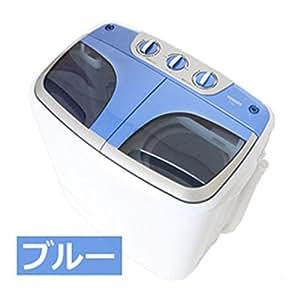 二層式洗濯機 2.2kg キャスター付き 極洗mini2 VS-H001 (ブルー)
