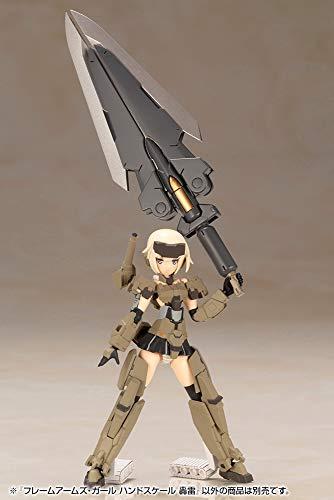 フレームアームズ・ガール ハンドスケール 轟雷 全高約75mm NONスケール プラモデル