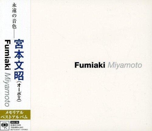 Fumiaki Miyamotoの詳細を見る
