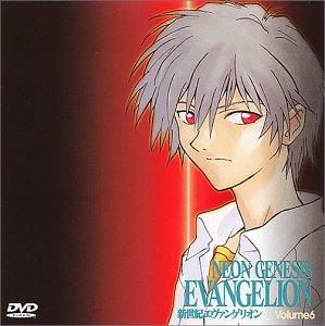 新世紀エヴァンゲリオン Volume6 [DVD]