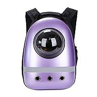 Vedem 新型ペットバッグ 犬猫用 プラスチック通気 メッシュ 宇宙船カプセル型ペットバッグ ペットキャリーリュック (パープル) [並行輸入品]