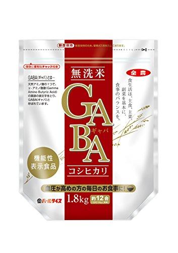 無洗米 GABA コシヒカリ 1.8kg [機能性表示食品]