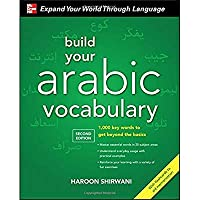 Build Your Arabic Vocabulary with Audio CD Second Edition【洋書】 [並行輸入品]