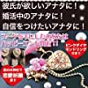ピンクダイヤモンドウエディングブーケストラップ ※ブーケを手にしたあなたはハッピーエンド間近!