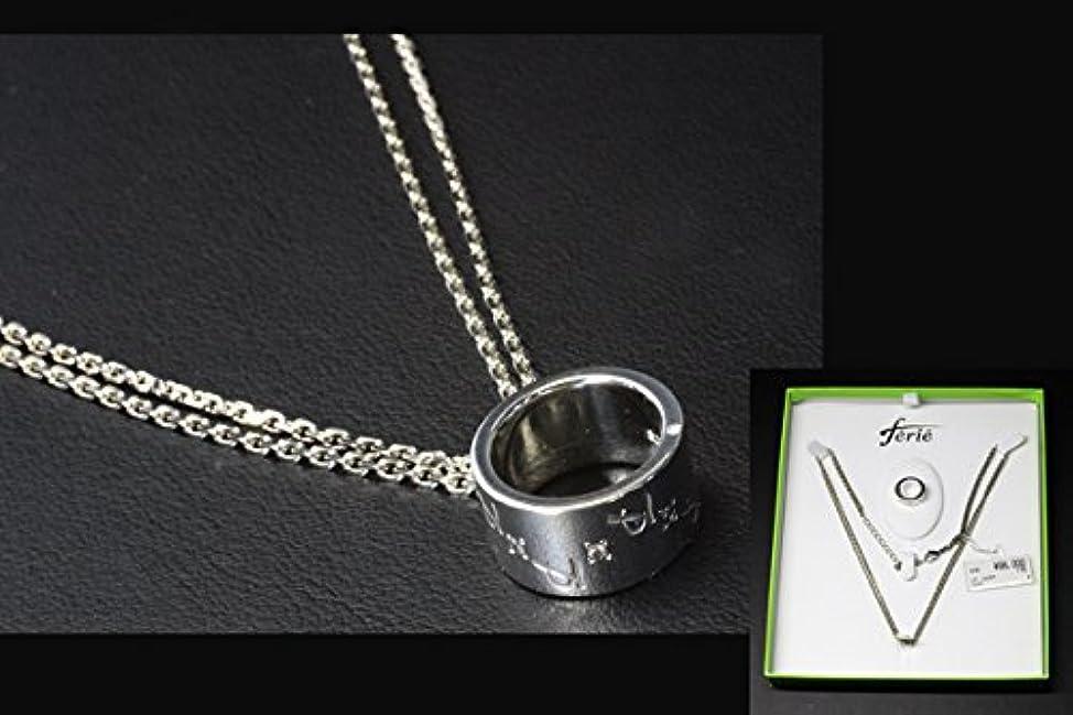 ジレンマ滝どうしたのレダシルマ フェリエ ダイヤモンド リング ネックレス